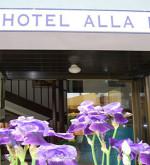 logogrande-hotelallafiera